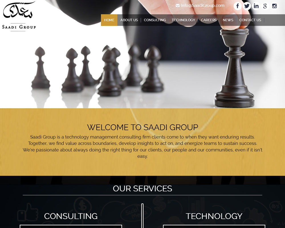 Ask Online Solutions Portfolio Saadi Group