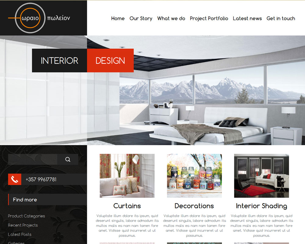 Ask Online Solutions Portfolio Interior Design